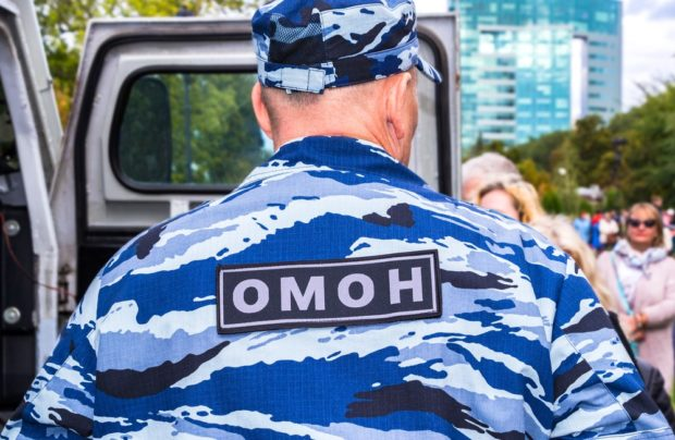 Сокращение в МВД России в 2018 году
