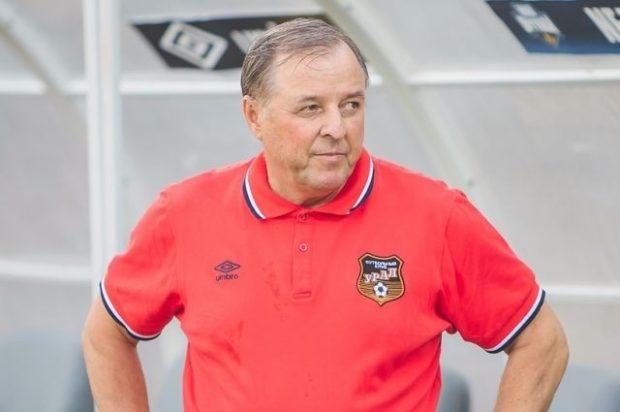 главный тренер ФК Урал