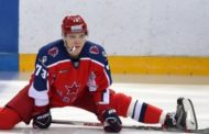 Состав ХК ЦСКА на сезон 2017-2018 года