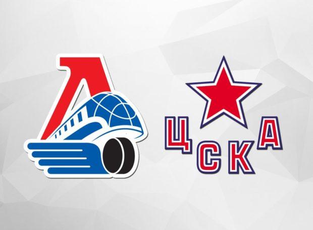 хоккейная команда ЦСКА