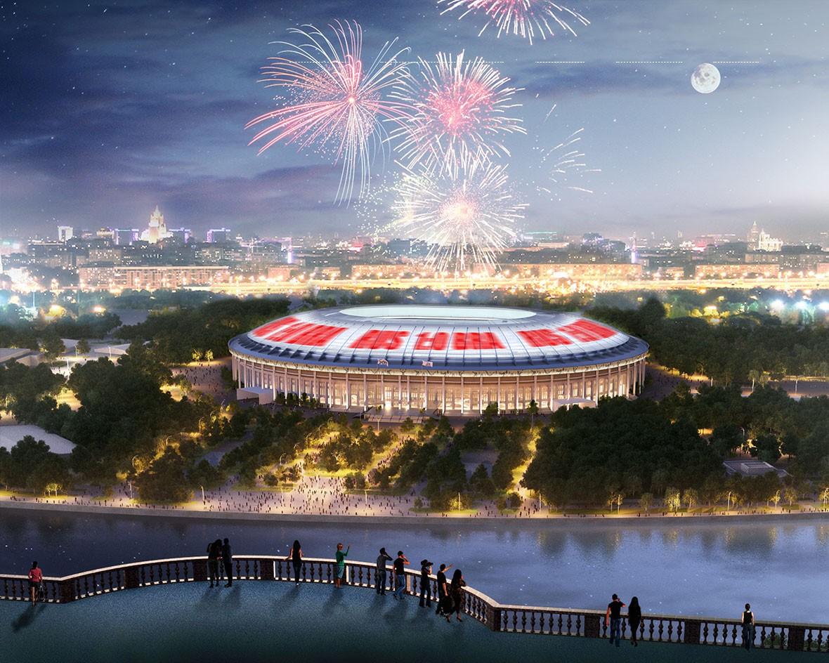 итоги Каким 2018 год был в Москве? stadiony k chempionatu mira po futbolu 2018 goda v rossii 1