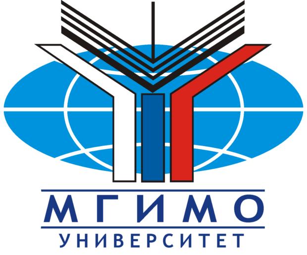 Стоимость обучения в МГИМО на 2018 год