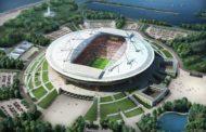 Строительство на Мещере к 2018 году: подготовка Нижнего Новгорода к ЧМ