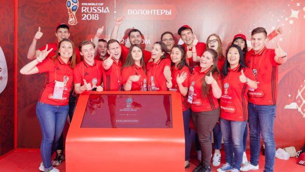 волонтеры на чемпионат по футболу