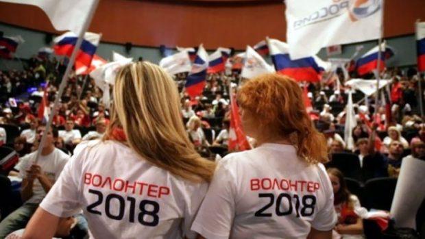 волонтеры на чемпионат мира