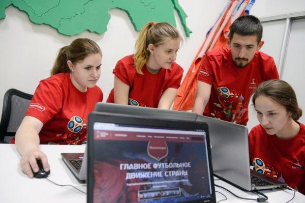 подготовительные центры для волонтеров