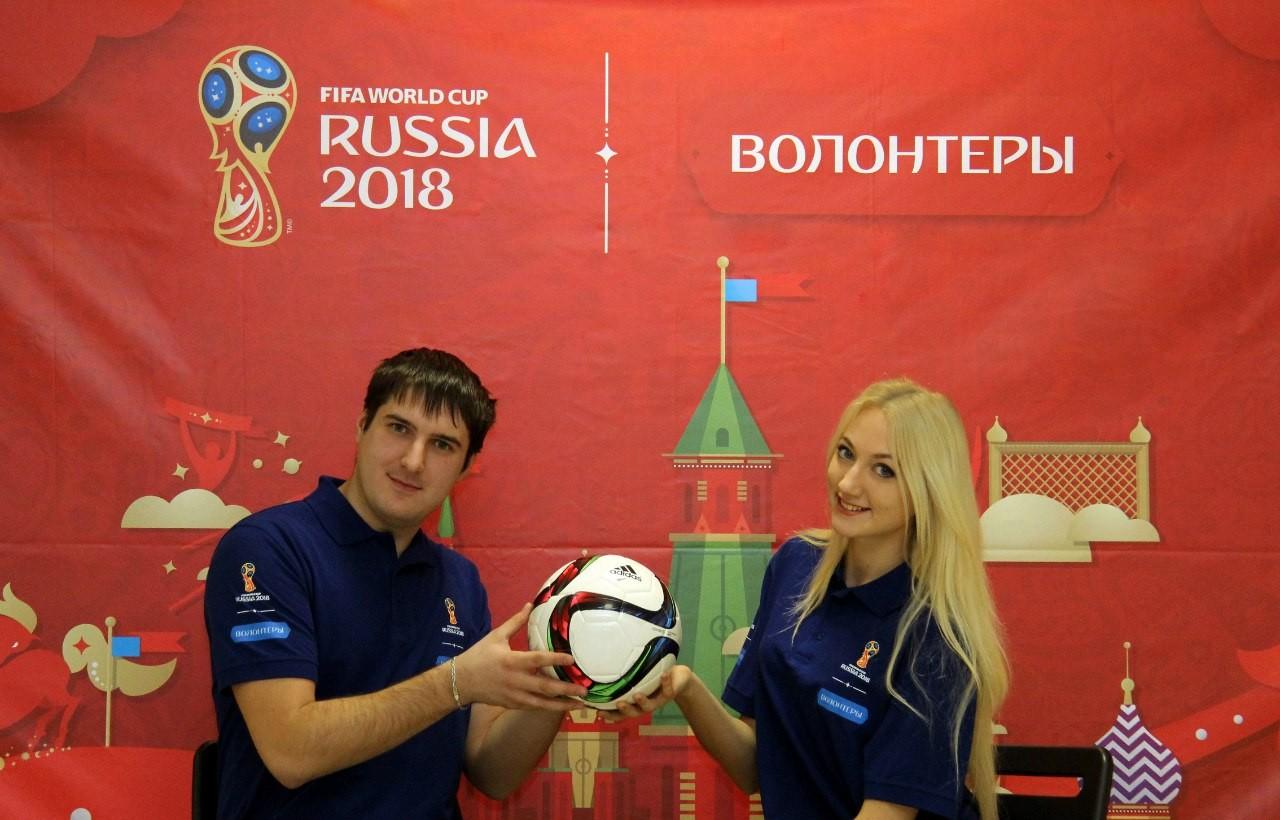 Смотри! Волонтеры на Чемпионат мира по футболу 2019 года в России: как стать, обзор новые фото