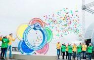 Всемирный фестиваль молодёжи и студентов в 2018 году