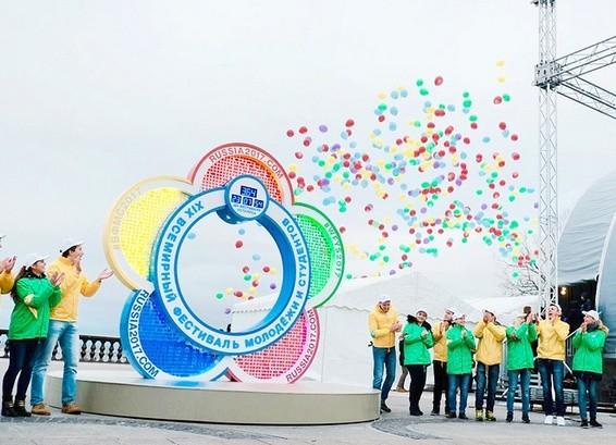 Всемирный фестиваль молодёжи и студентов 2018