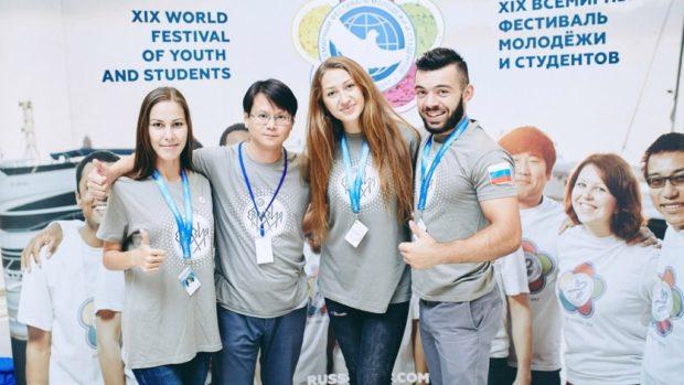 Волонтеры Всемирный фестиваль молодёжи и студентов 2018