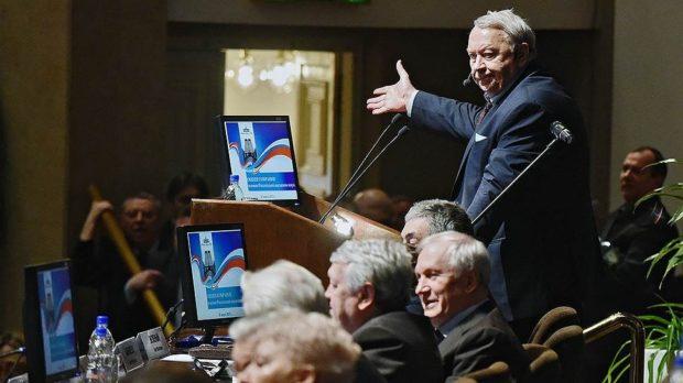 Выборы в РАН в 2018 году