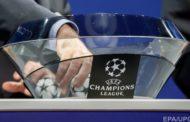 Жеребьевка Лиги чемпионов 2017-2018 года по футболу