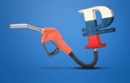 Акцизы на бензин в 2018 году: повышение размера ставки