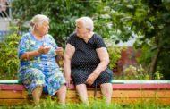 Будет ли прибавка пенсий в 2018 году?
