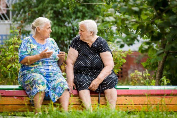 Прибавка пенсий в 2018 году