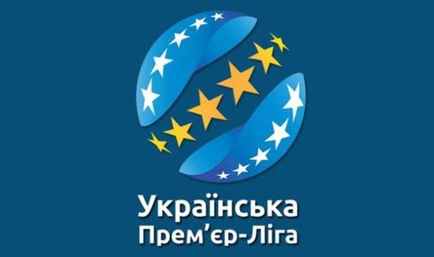 чемпионат Украины