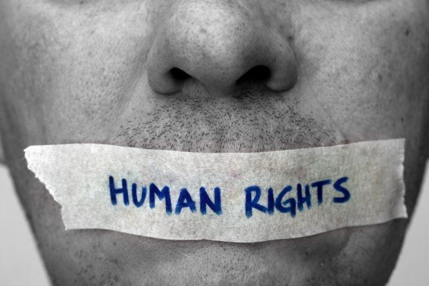 Нарушение прав человека