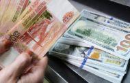 Что будет с рублем в 2018 году: долгосрочный прогноз