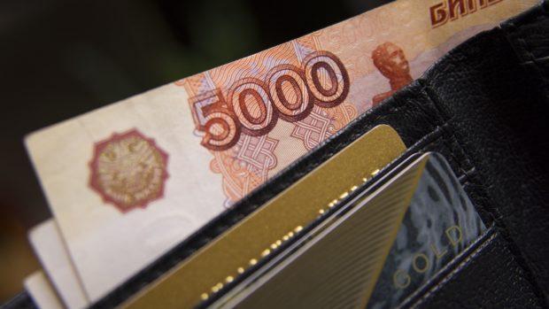 Экономический кризис в России 2018