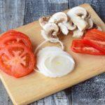 Мясная «слойка» с овощами