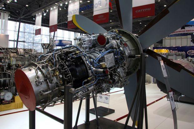 Двигатель Ил-114-300
