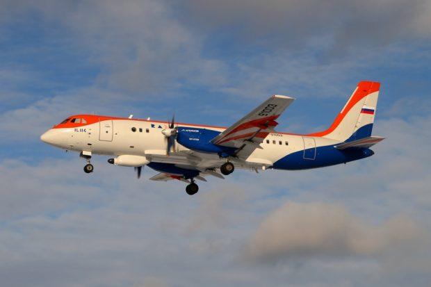 Ил-114-300 2018 года