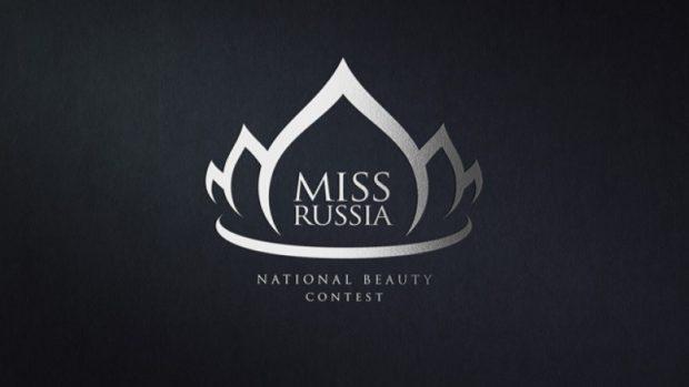 Мисс Россия в 2018 году