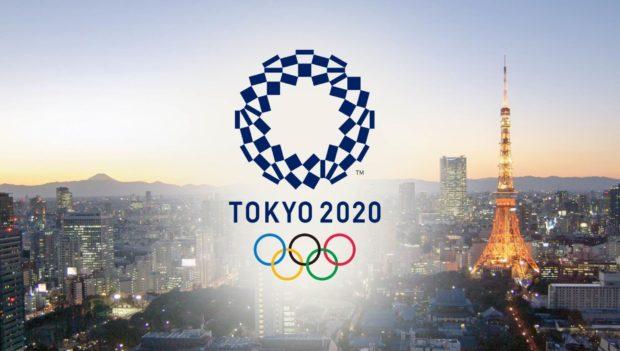 Токио 2020