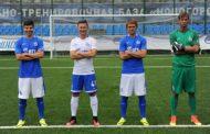 Новая форма Динамо Москва 2017-2018 года