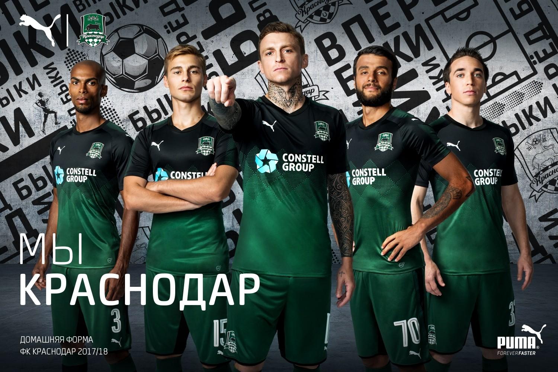 Форма Краснодара на сезон 2019-2020 | фото новые фото