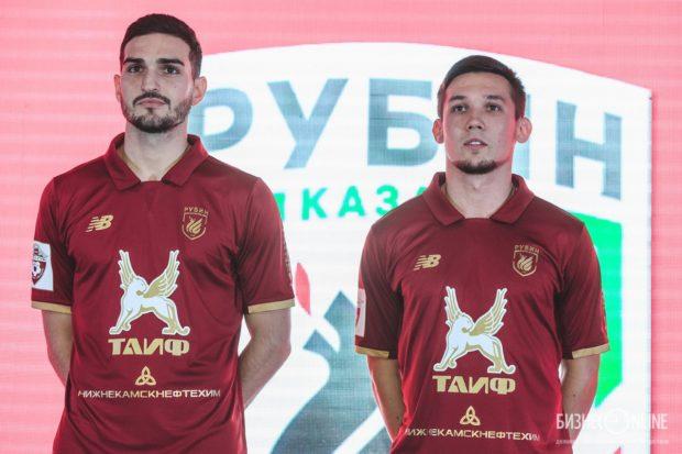 ФК Рубин новая форма сезона