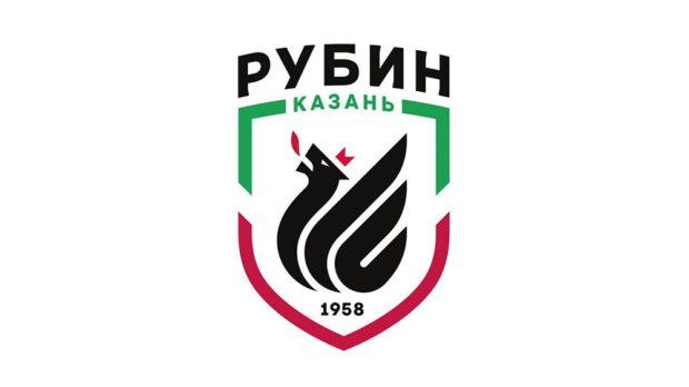 ФК Рубин новая форма