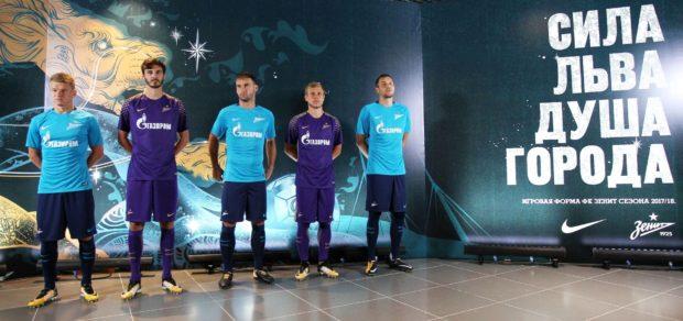 ФК Зенит в новой форме