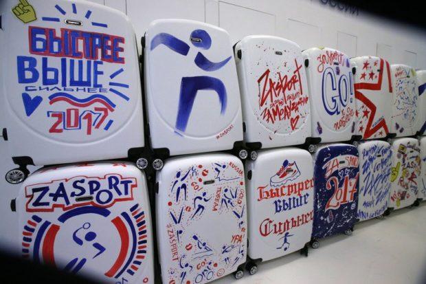 олимпийская форма 2018