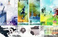 Образец банкноты 100 рублей к ЧМ 2018 года в России