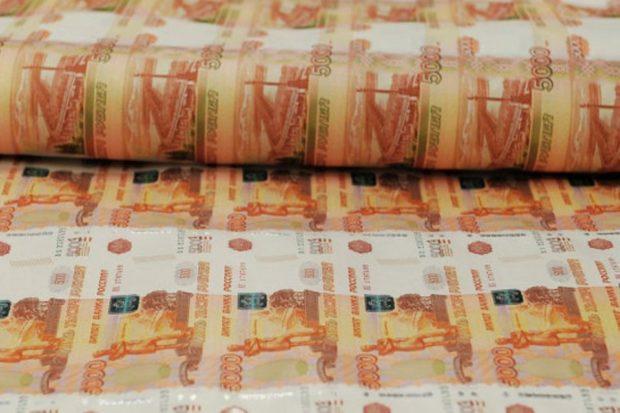 банкноты 100 рублей к ЧМ 2018