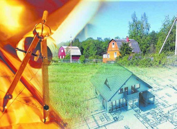 Межевание земельных участков 2018