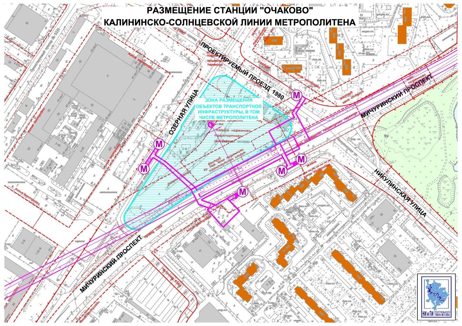 Открытие метро Очаково в 2019 году