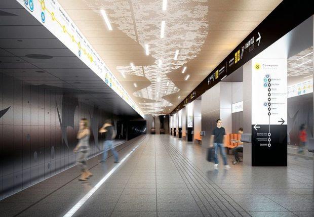 Станция «Зюзино» 2018