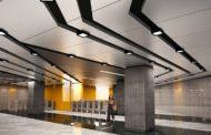 Открытие новой станции метро Зюзино в 2018 году