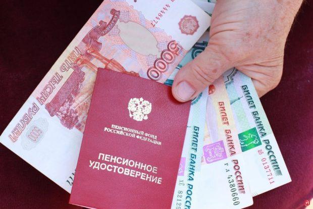 Пенсия с 2018 2019 года в России