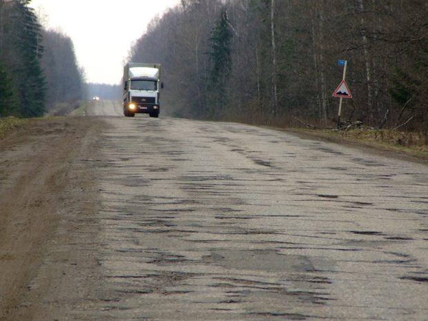 Ремонт дорог в России 2018 год