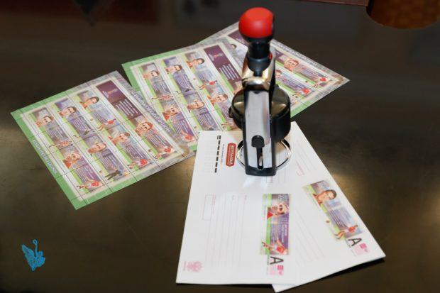 процедура гашения марок