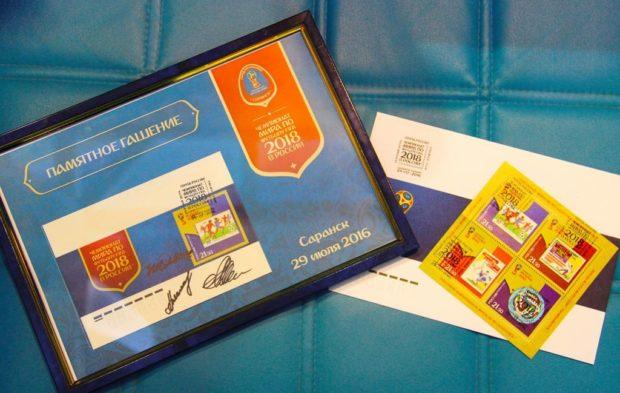 марки к чемпионату мира по футболу