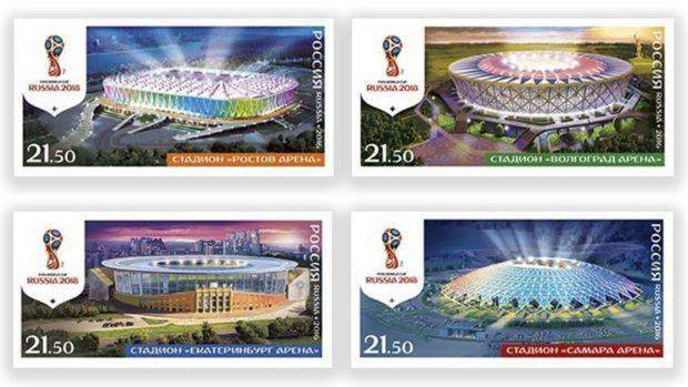 чемпионат мира по футболу марки