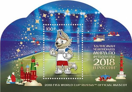почтовые марки к чемпионату мира