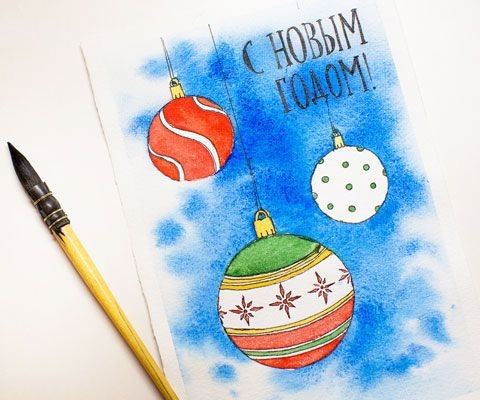 нарисованная открытка на новый год 2018
