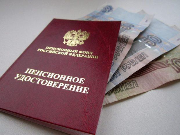 Возможные последствия повышения пенсионного возраста в России.