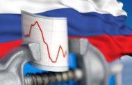 Прогноз ВВП России на 2018 год: темпы экономического роста