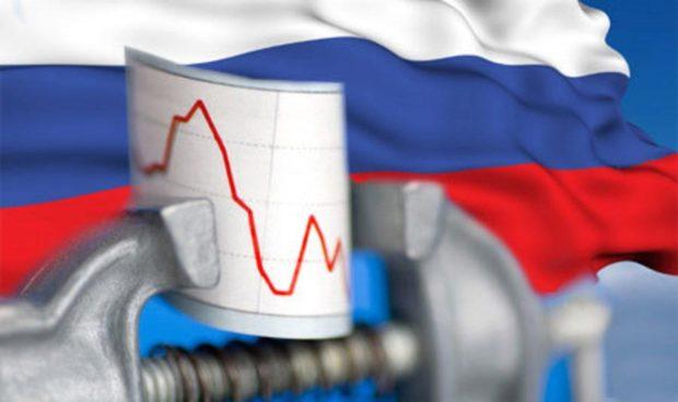 ВВП России 2018